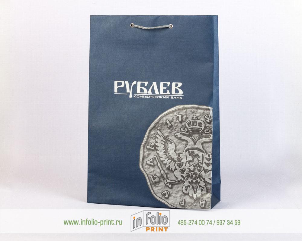Пакет А4+ из эмитлитна с серебром