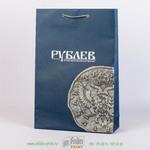 Пакет А4+ из эмилитна с серебром