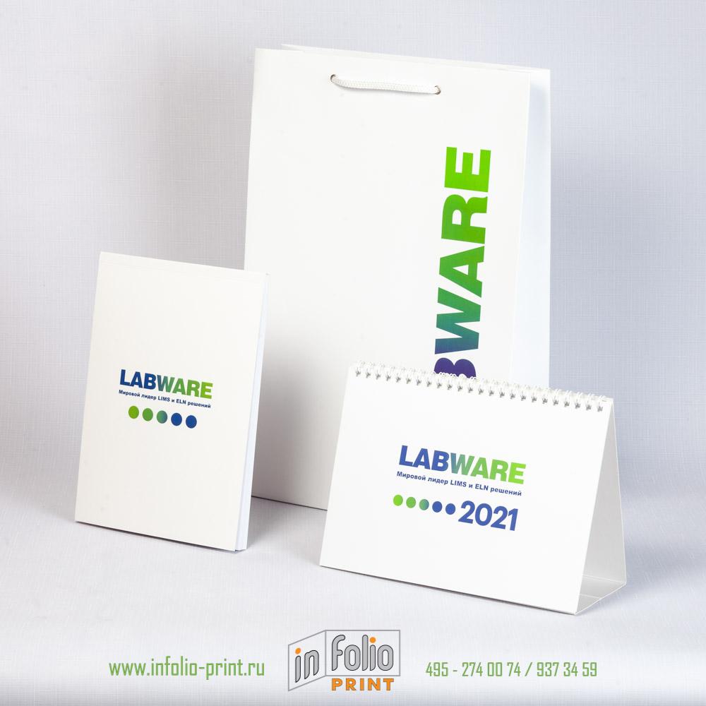 корпоративный набор в фирменном пакете