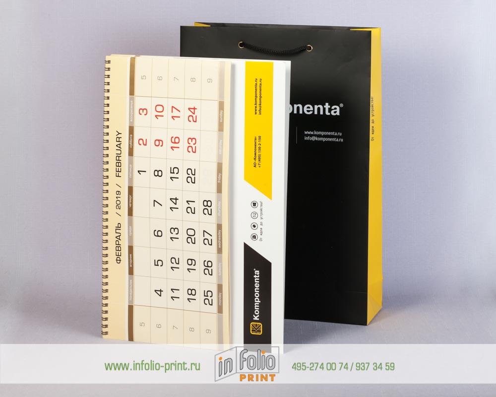 Бумажный пакет с календарем МИДИ