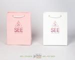 пакеты с покрытием софт тач нежно-розовые