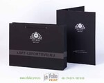 Черный бархатный пакет и папка А4 на замке