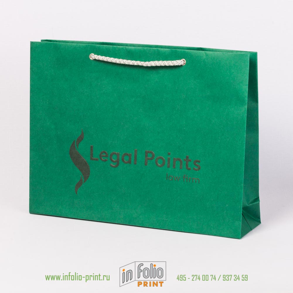 Пакеты из эфалина с конгревом из зеленного эфалина