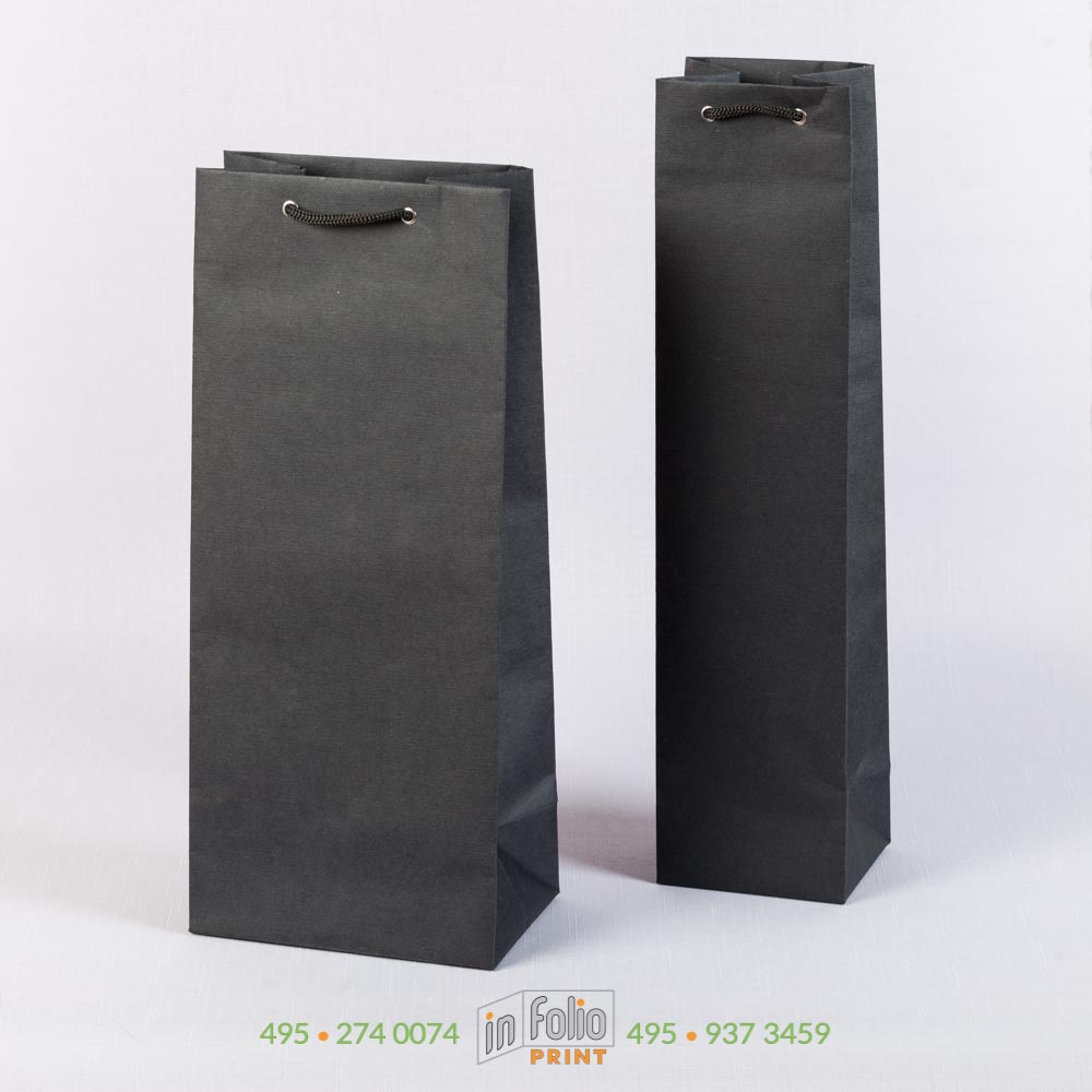Черный пакет для бутылки