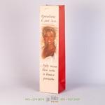 подарочный пакет с бутылкой гостям юбилея