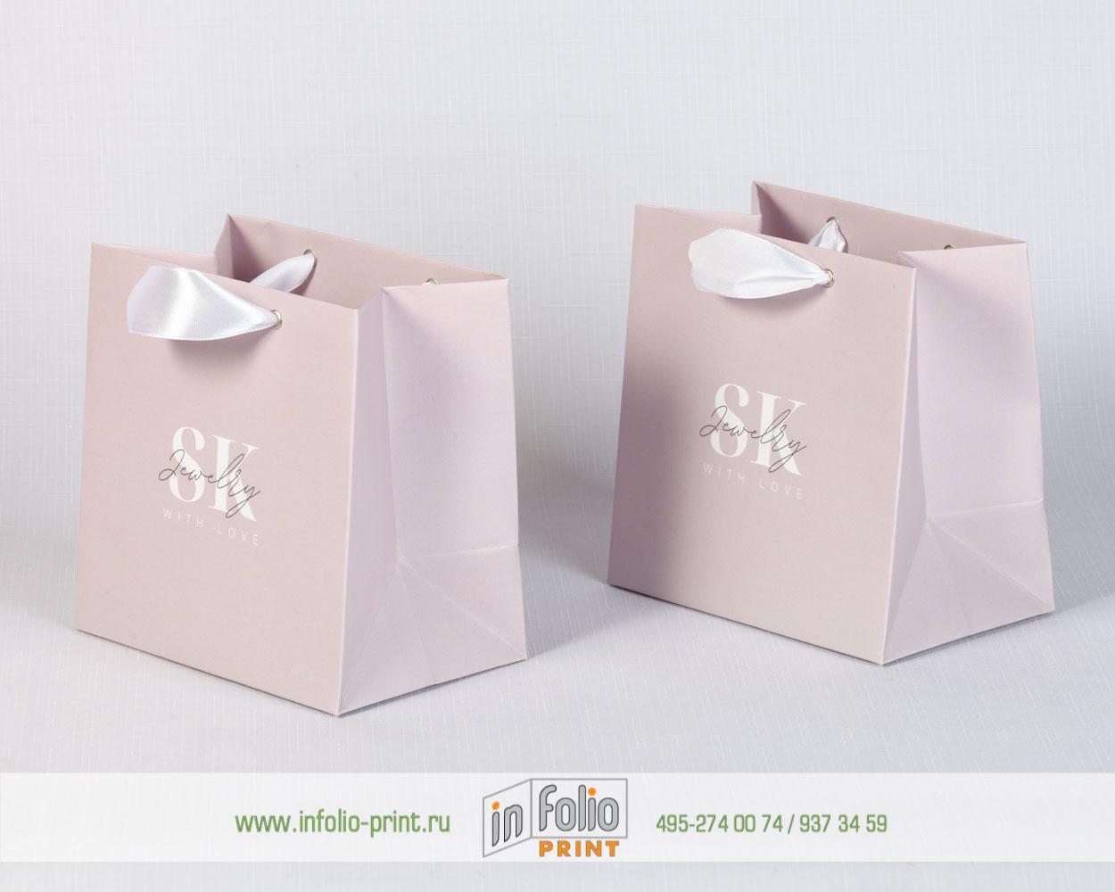 пакеты пудрового цвета для ювелирных изделий