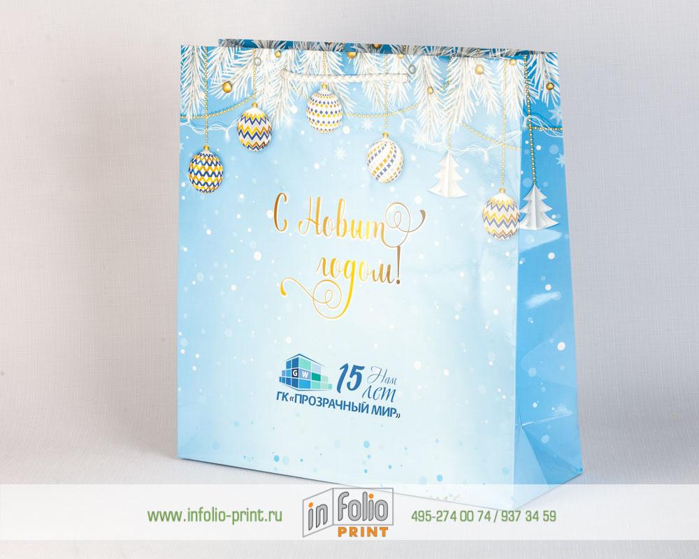 Глянцевый подарочный пакет