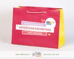 Пакет для упаковки косметических наборов