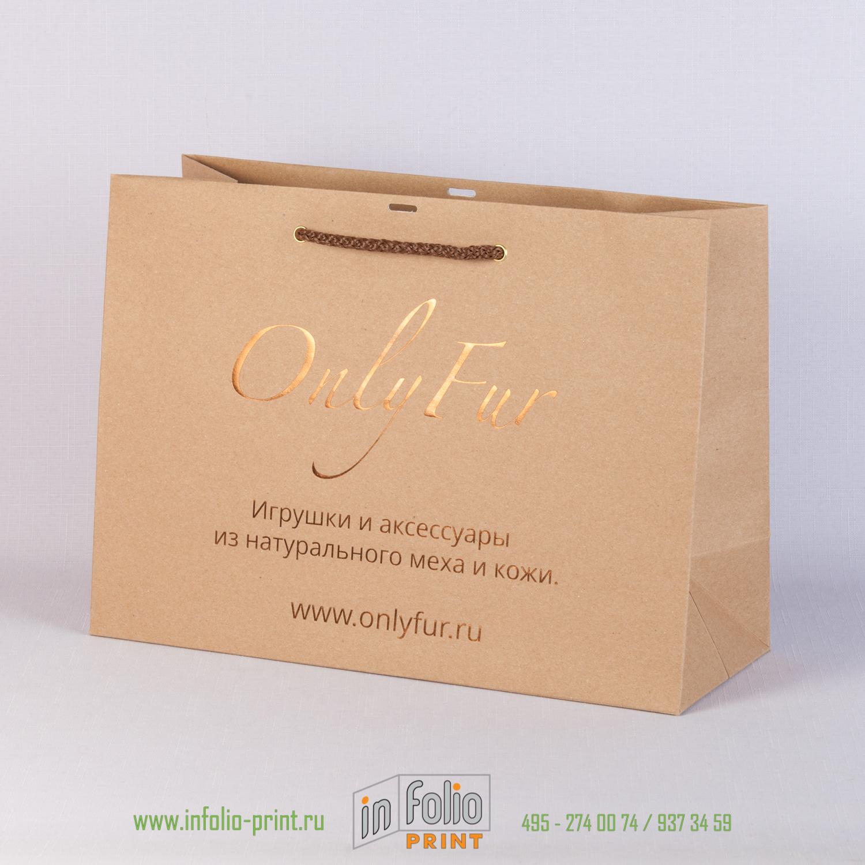 пакет из крафта с тиснением бронзовой фольгой