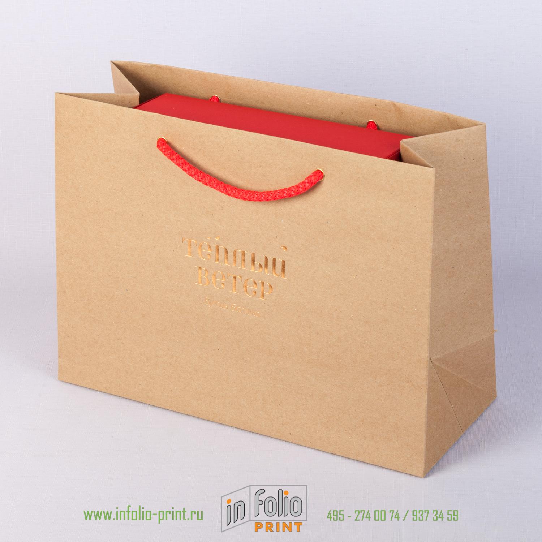 пакет из крафта с тиснением золотой фольгой