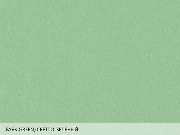 Colorplan Park Green / Светло-зеленый
