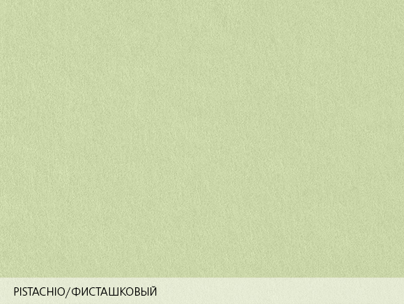 Colorplan Pistachio / Фисташковый