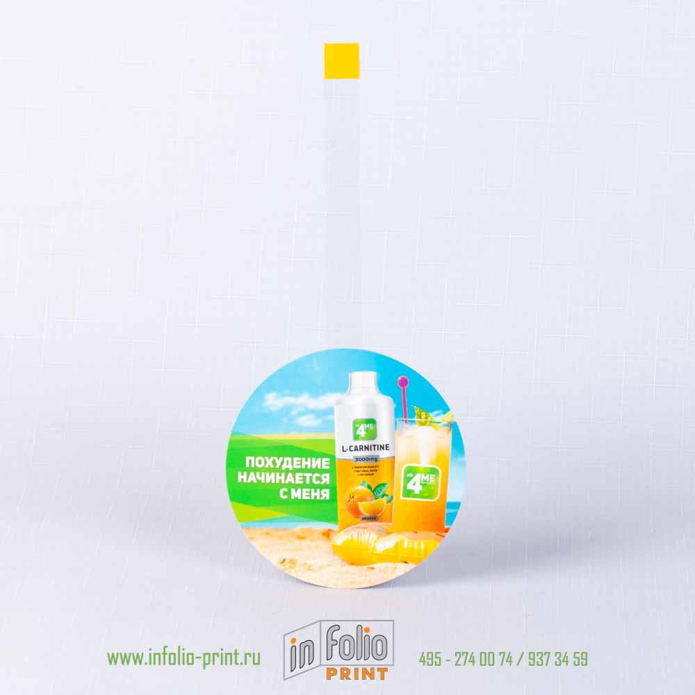 Круглый воблер 100 мм на пластиковой ножке для магазинов