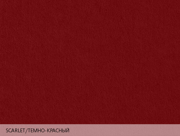 Colorplan Scarlet / Темно-красный