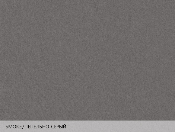 Colorplan Smoke / Пепельно-серый