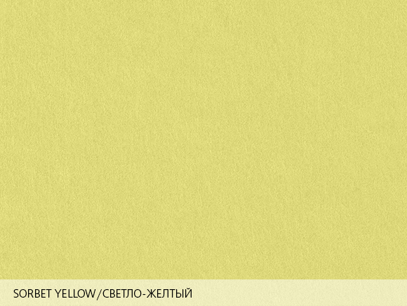 Colorplan Sorbet Yellow / Светло-желтый