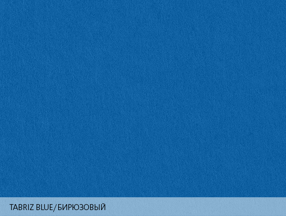 Colorplan Tabriz Blue / Бирюзовый