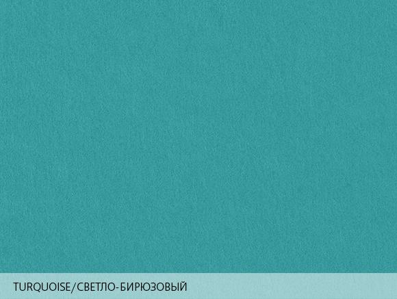 Colorplan Turquoise / Светло-бирюзовый