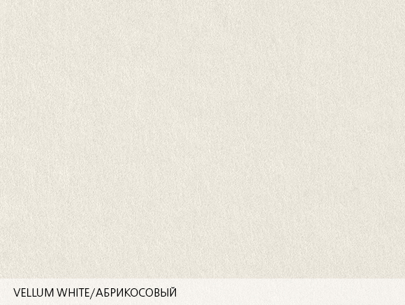Colorplan Vellum White / Абрикосовый