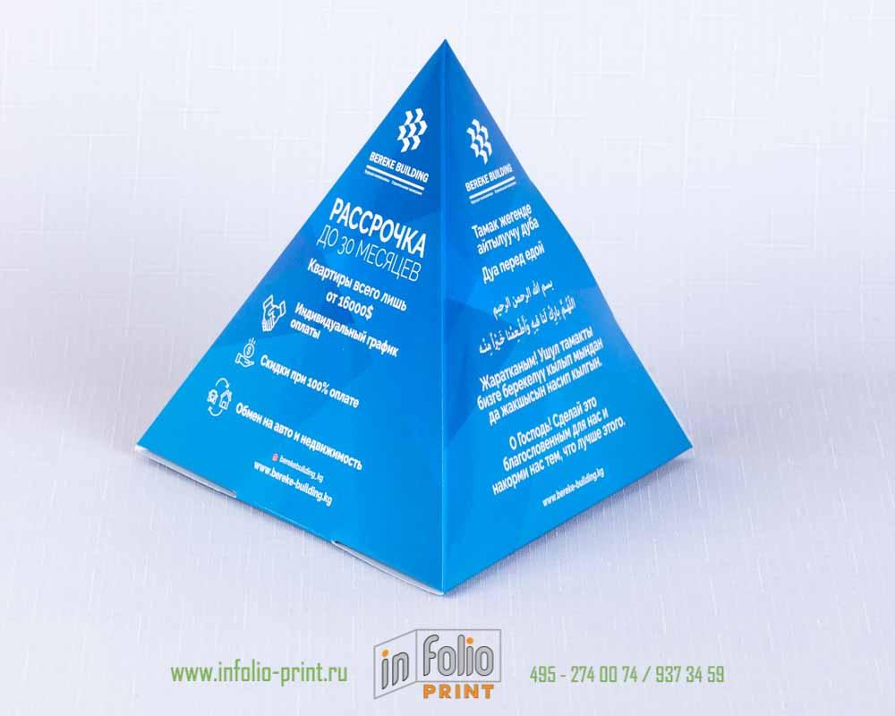 тейблтент пирамидка рекламная
