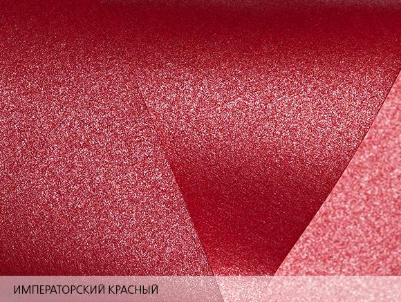 Маджестик Императорский красный