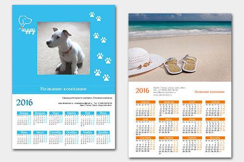 заказать изготовление календаря