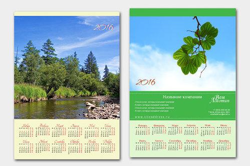 Календари заказать