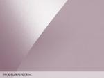 Маджестик Розовый лепесток