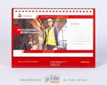 https://www.infolio-print.ru/images/products_gallery_images/a5_calendar_with_logo_thumb.jpg