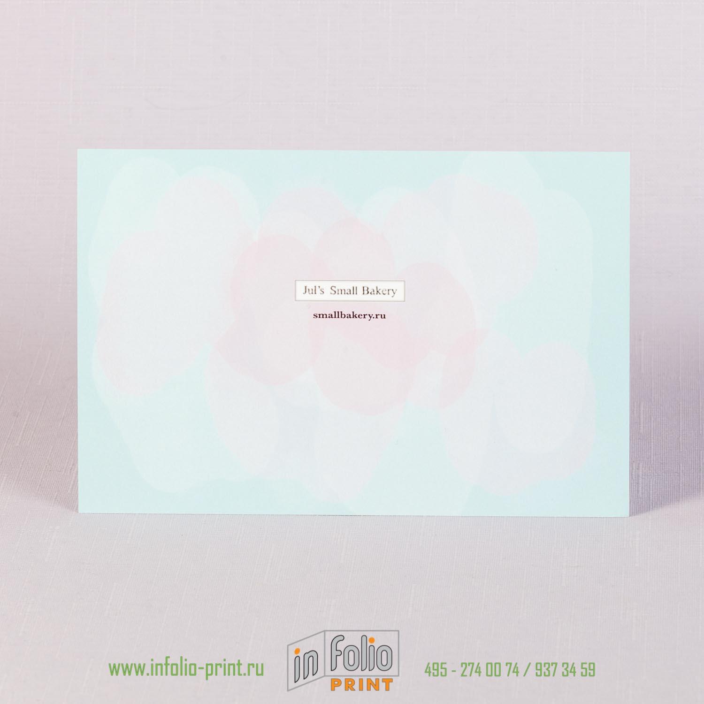 Оборот открытки А6
