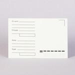 Оборот почтовой открытки куда-кому