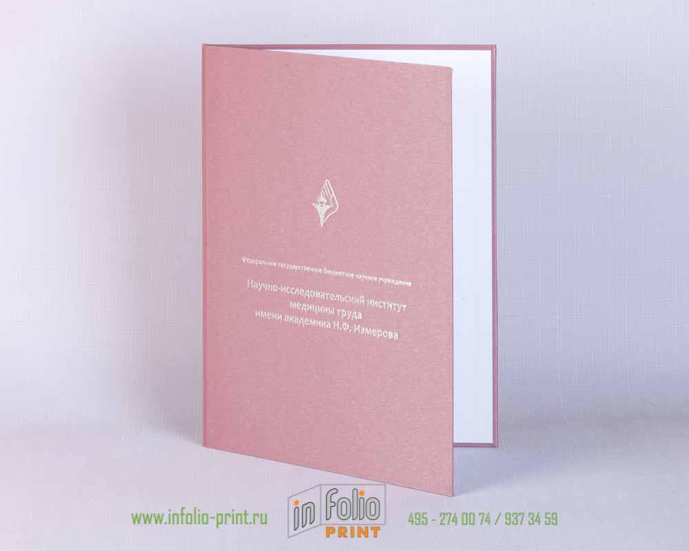 Папка на подпись розового цвета