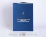 Адресная папка темная синяя с золотым тиснением