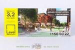 реклама сторона от карточки с номером телефона под лобовое стекло автомобилч