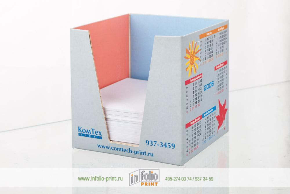 Подставка под кубарик 9*9*9 см из картона