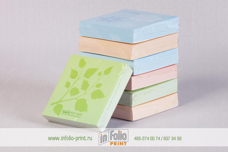 Листочки для кубарика из офсетной бумаги в термопленке
