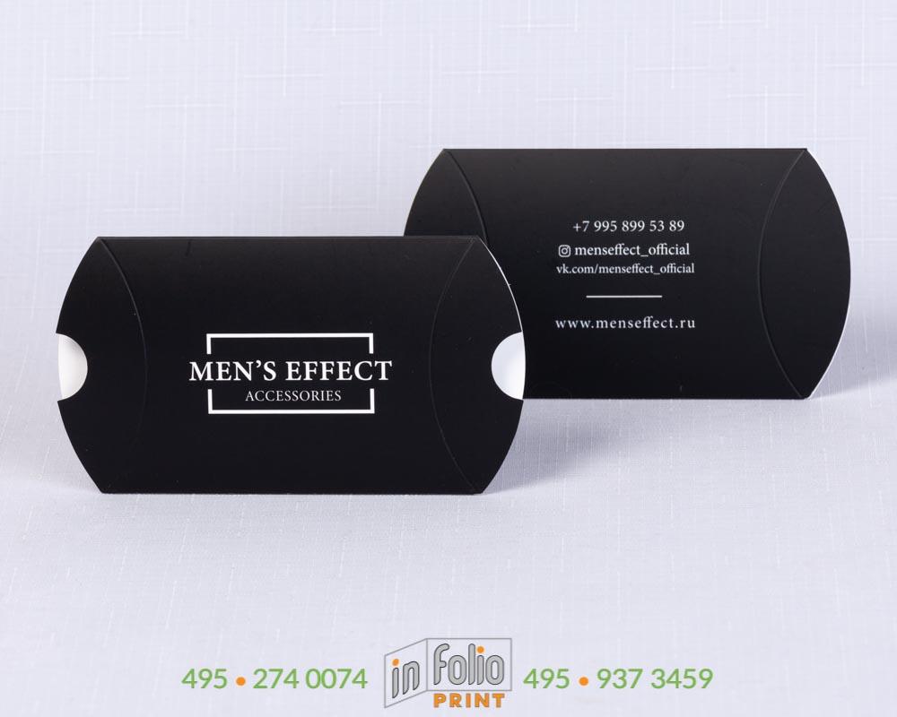 коробочка для мужских аксуссуаров