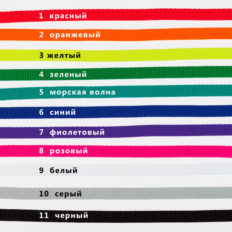 цветовая палитра лент для бейджей