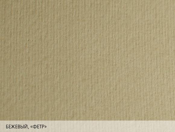MURILLO beige