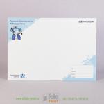 Бланк офсетная бумага 160 г/и2