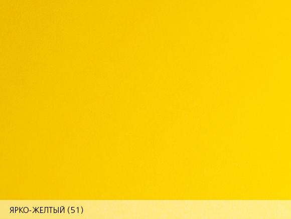 Burano ярко-желтый 51