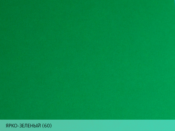 Burano ярко-зеленый 60