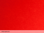 Burano красный 61