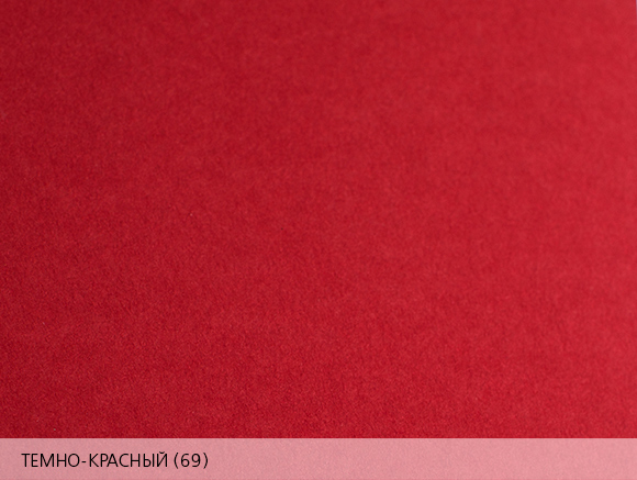 Burano темно-красный 69