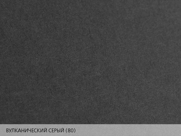 Burano вулканический серый 80