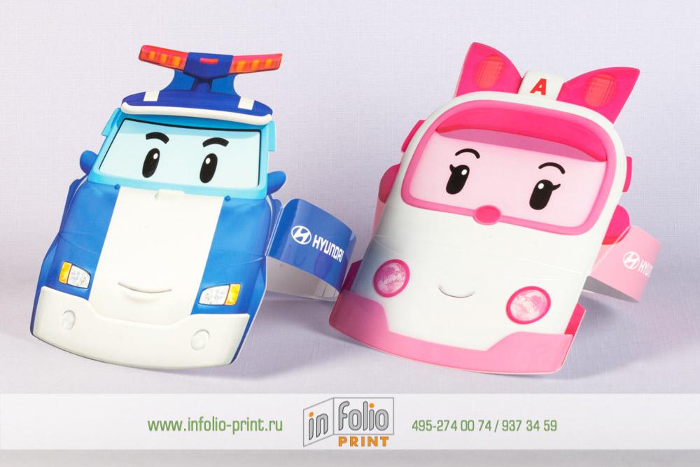 Корона детская на голову с машинками для мальчиков и девочек