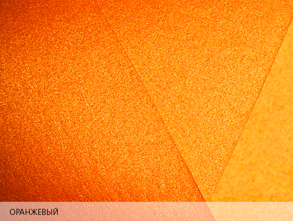 Cocktail оранжевый