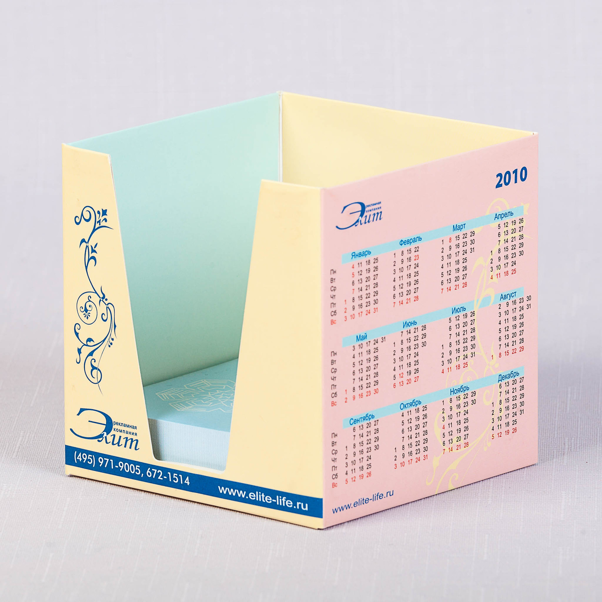 Подставка для кубарика 900 листов с цветной печатью