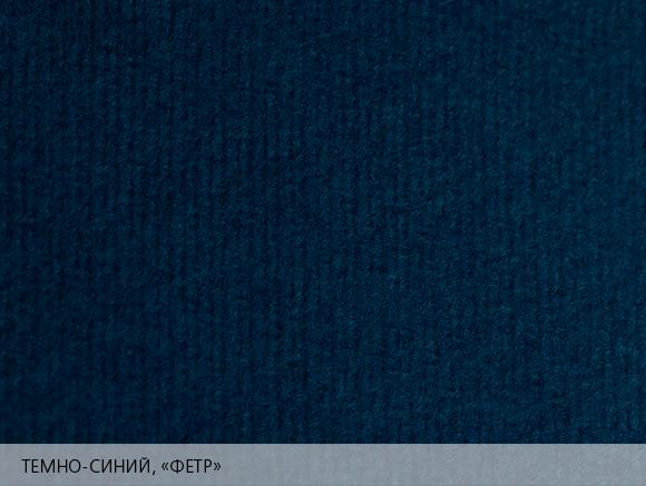 MURILLO dark-blue