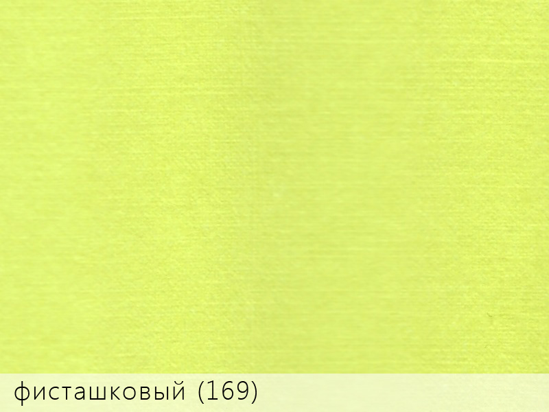 эфалин фисташковый 169